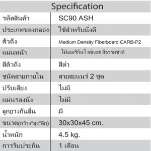 spec 800