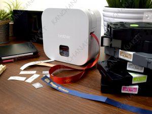 เครื่องพิมพ์ฉลาก Brother P-Touch PT-P 300BT