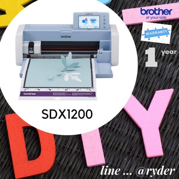SDX1200