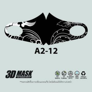 a2 12