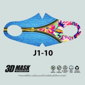 j1 10