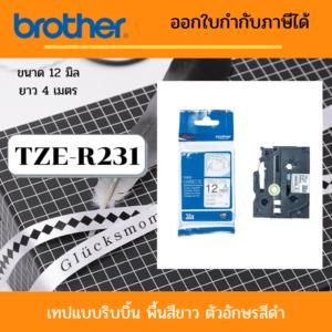 tze r231.1