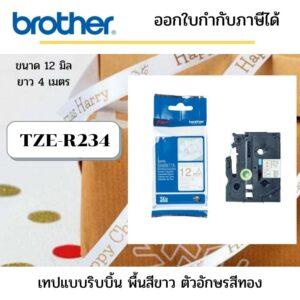 tze r234
