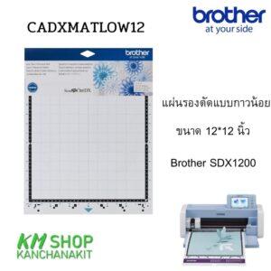 CADXMATLOW12.1