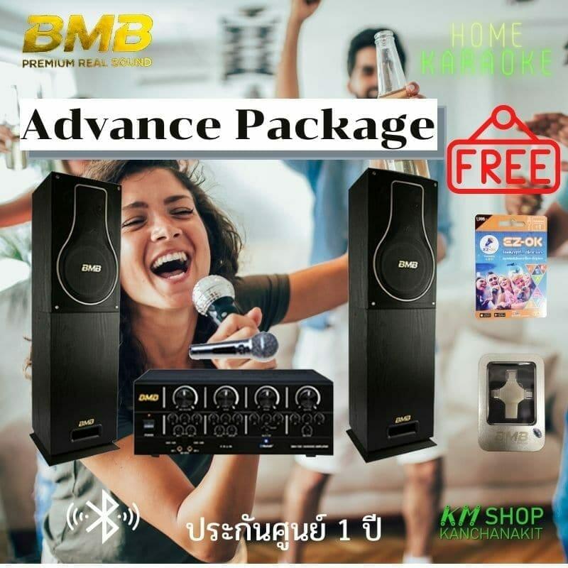BMB ad.2